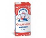 Молоко Сударыня 3,2% 1,0 л (12 шт) ГОСТ оптом
