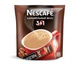 Nescafe 3в1 Карамель (1х20блх20шт)