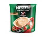 Nescafe 3в1 Крепкий (1х20блх20шт)