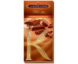 Молочный шоколад Коркунов 100г