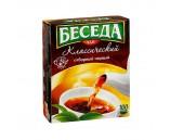 Чай Беседа (100 пакетиков 1х20)