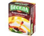 Чай Беседа (100г 1х40)