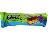 Бонди Бегемотик - детские завтраки (бисквит с начинкой) в ассортименте 30 г ОПТОМ