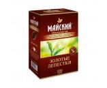 Майский Чай Золотые Лепестки (200г 1х18)